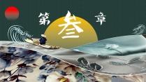 【中式古典】墨綠高雅仙鶴中國風傳統模板 03示例6