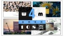 【WALKING  MAGAZINE】四季系列合集