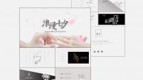 【静雅系列】珠宝类产品宣传模板