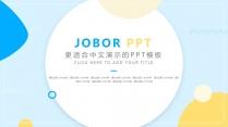 【小清新风格商务模板01】蓝色+黄色 简约创意可爱
