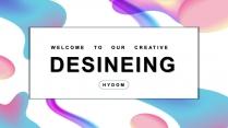 【创意色彩】年度汇报总结多用途模板