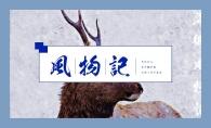 【杂画疯】静谧蓝油画质感模板23