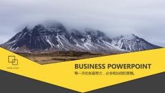 【黄色9】大气商务工作报告PPT模板【123】
