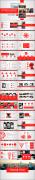 【高大上】杂志风红配大气稳重图文混排模板示例8