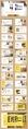 【so简约】欧美风亮黄商务模板20示例3