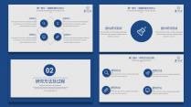 【耀毕业好看】蓝色沉稳素雅清新简约毕业答辩模板3示例4