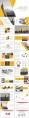 黄色系大气简约年终总结汇报PPT模板合集(含四套)示例6