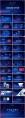 【動畫PPT】紅藍科技大氣商務模板(雙色)53.0示例8