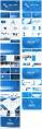 蓝色商务报告模板八套【4】示例3