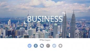【004】欧美风大气简洁商务蓝色绿色ppt模板