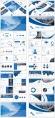 蓝色商务报告模板八套【4】示例5