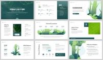 綠色環境野生動物保護匯報PPT模板示例3