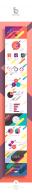 【炫彩糖果】五彩斑斓典藏动画版PPT模板示例8