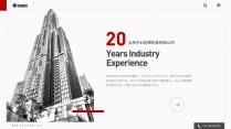 【商务】欧美工业网页风商务大气公司简介2示例3