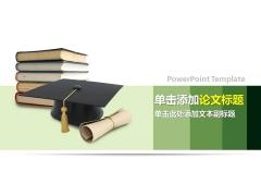 清新绿色系——毕业论文/答辩/开题报告类ppt模版