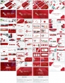 红色大气排版商务报告模板(四)套合集【11】示例7