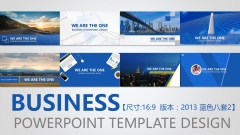 蓝色商务报告模板第二套【八套共164页】示例2