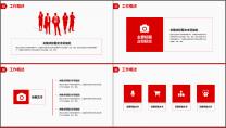 红色杂志风图文混排工作总结PPT模板示例3