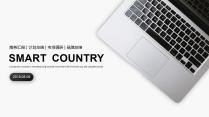 【酷商务】极简科技互联网商务工作通用PPT