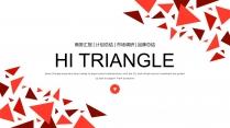 三角几何公司企业科技互联网工作汇报PPT