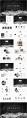 【杂志风 第2弹】简约清新通用工作报告模板-黑色示例3