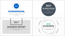 【极简美学合集 第1弹】大气简约商务通用报告模板