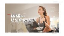 大气视觉化时尚体育运动类型通用模板4示例4