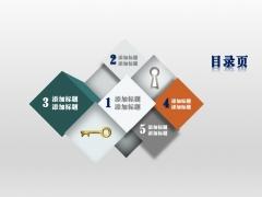【开启智慧、财富之门】金属闪亮商务汇报模板(两比例示例4