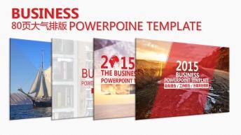 红色大气排版商务报告模板四套合集(共80页)