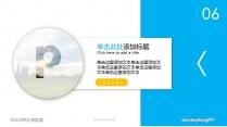 商务简洁工作计划总结项目展示PPT模板示例4