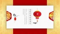 金鼠贺岁中国红总结汇报通用设计示例3