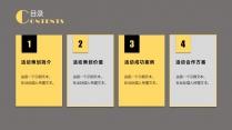 【商务·时尚】活动策划 时装秀 时尚女性 模板示例3
