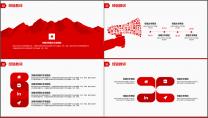红色杂志风图文混排工作总结PPT模板示例6