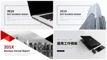 【欧美系列 合集3】清新简约商务通用模板