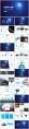 蓝色科技风大气汇报PPT模板示例8