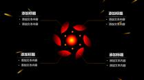 【动态】黑洞系星空科技黑红模板示例4