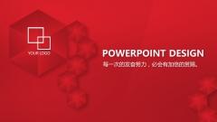 【RED】红色(二十九)商务工作报告模板【124】