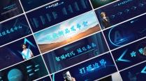 宅寂系列77:互联网科技超宽屏发布会路演PPT模板