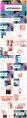 【创意抽象】多彩现代商务汇报总结计划多用途模板示例8
