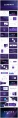 【未来】互联网科技感发布会ppt模板02示例3