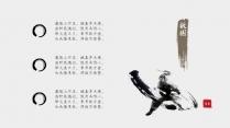 中国风文化主题PPT示例5