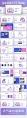 蓝紫插画风商务年终汇报PPT模板示例8