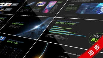【动态】炫酷宇宙科幻科技动画展示商务汇报总结蓝色