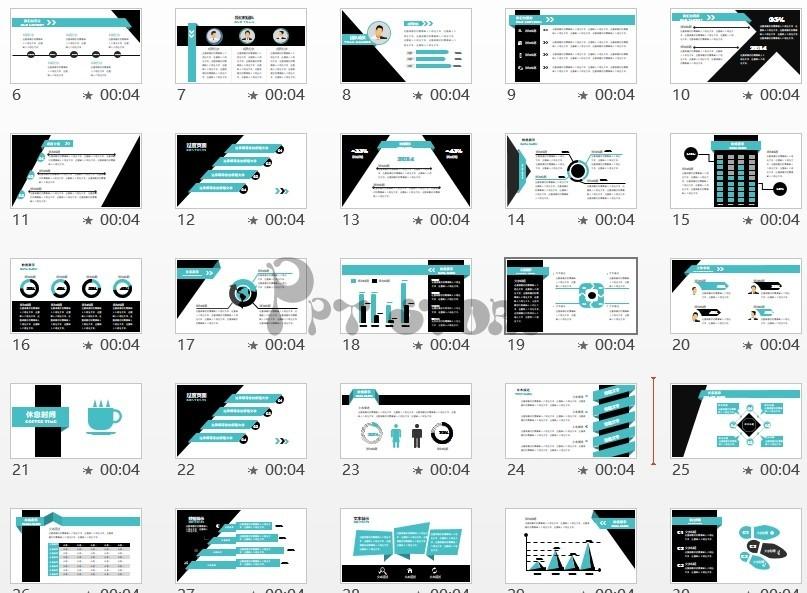 公关策划行业ppt模板专题 美丽ppt图表专题 欧式复古风尚ppt模板专题