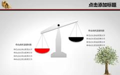 商务金融PPT模板示例4