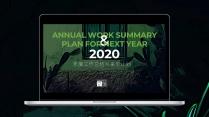 【完整框架】绿色炫酷年度工作计划总结通用模板