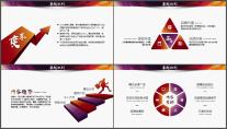 【商务中国】科技互联网企业介绍品牌发布工作PPT示例4