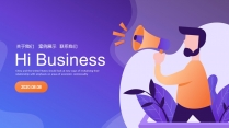 【商務大咖】插畫風科技互聯網個人工作總結匯報PPT