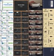 【论文答辩-创意导航】精选简约大气学术模板4套合集示例8