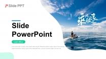 【最强套路5】大气视觉化高端商务通用PPT模板示例2